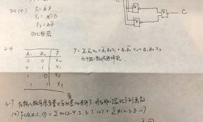 F84B2C64AB8DE2D584DB0C87EDF83AAF(1).png