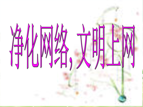 01-55-23-u=2418933143,3852535753&fm=26&gp=0.jpg