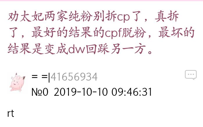 超级截屏_20191010_105914.png