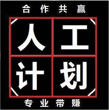 琳儿老师分享北京pk10选号技巧 稳中回血上岸