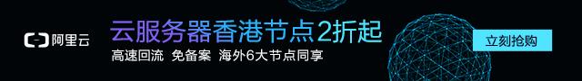 免备案香港服务器
