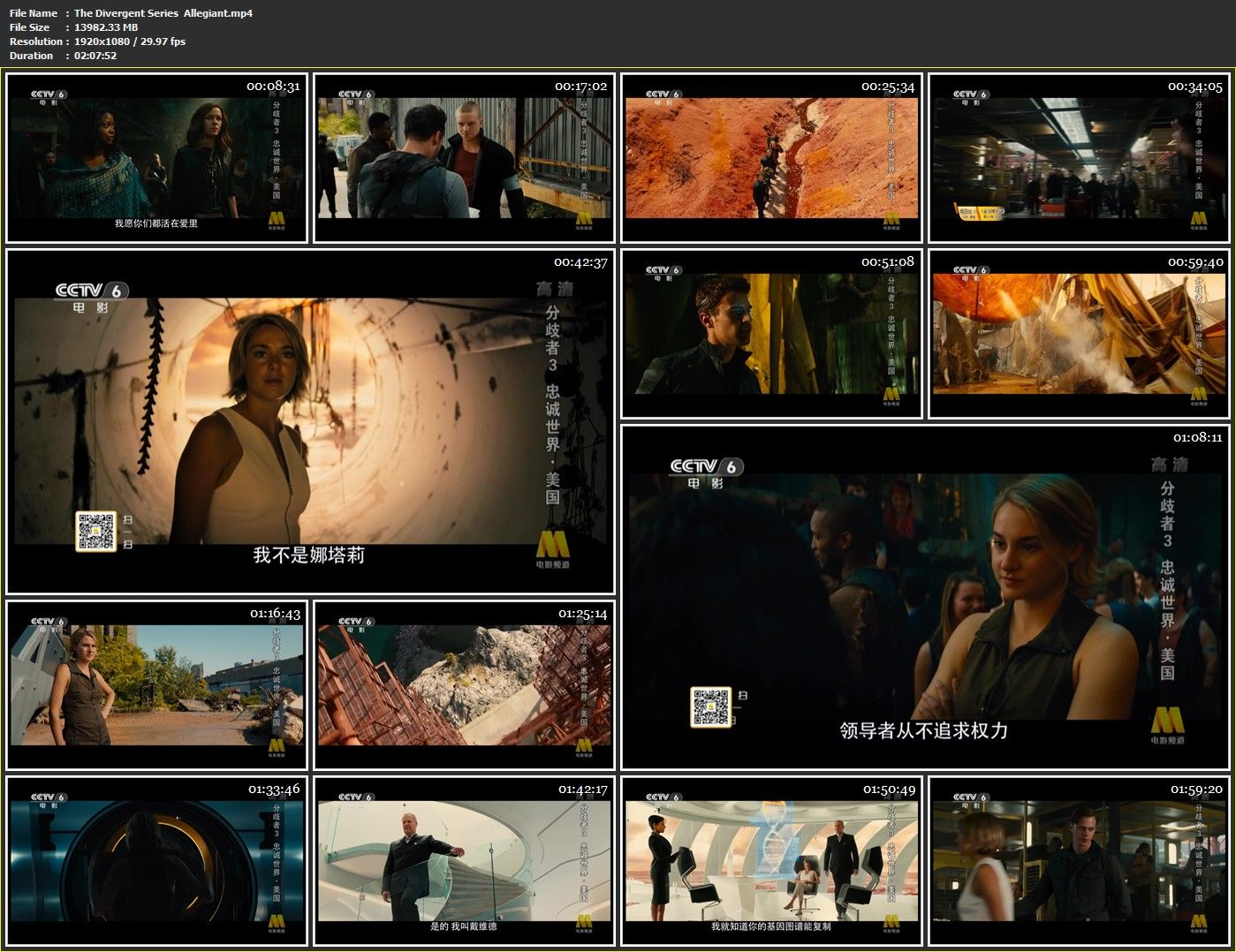 The Divergent Series  Allegiant_mp4.jpg