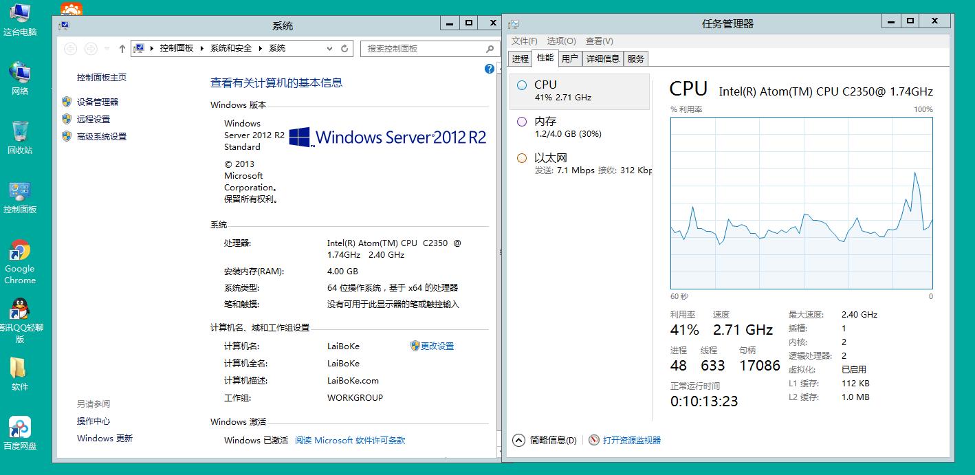 (已出)明盘出OP5O法国CPU23504G内存1T硬盘1G带宽可以dd windows-天际部落