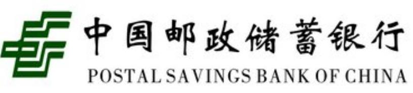 邮政银行图标.png