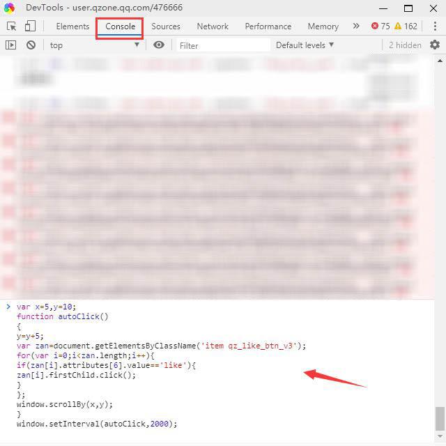 利用JS代码实现QQ空间自动点赞