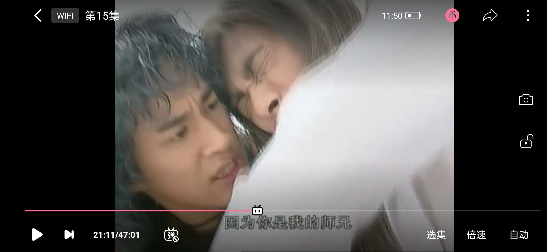 Screenshot_20200606_115030_tv_danmaku_bili.jpg