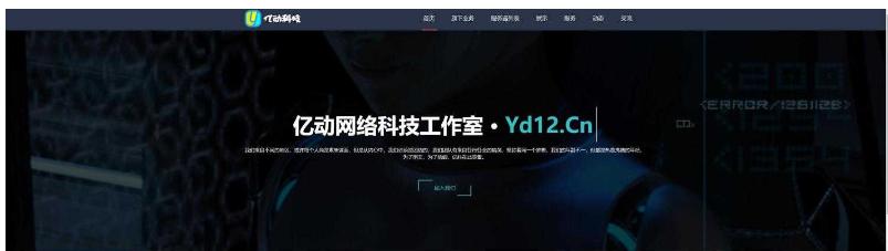 沐寒收录网--wx1013.cn
