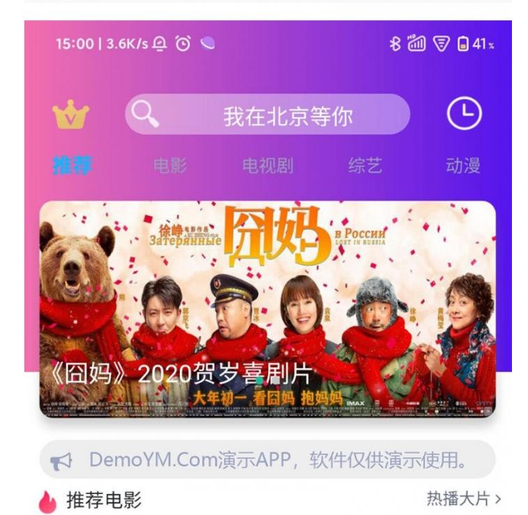沐寒收录网---wx1013.cn