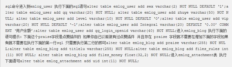 emlog模板_价值358元的emlog博客lu1.3模板