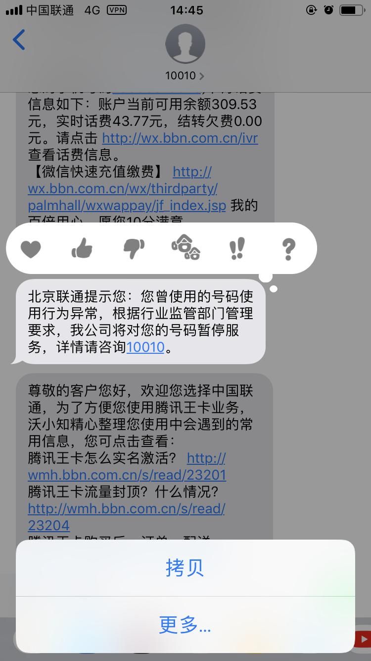 图片[1]-阿里小号绑定王卡的亲情号的朋友注意了!-李峰博客