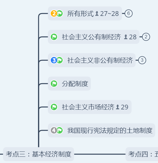 QQ截图20201122082301.png