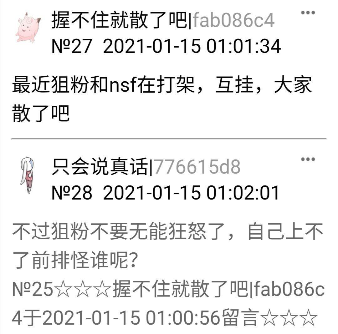 Screenshot_20210115_014748.jpg