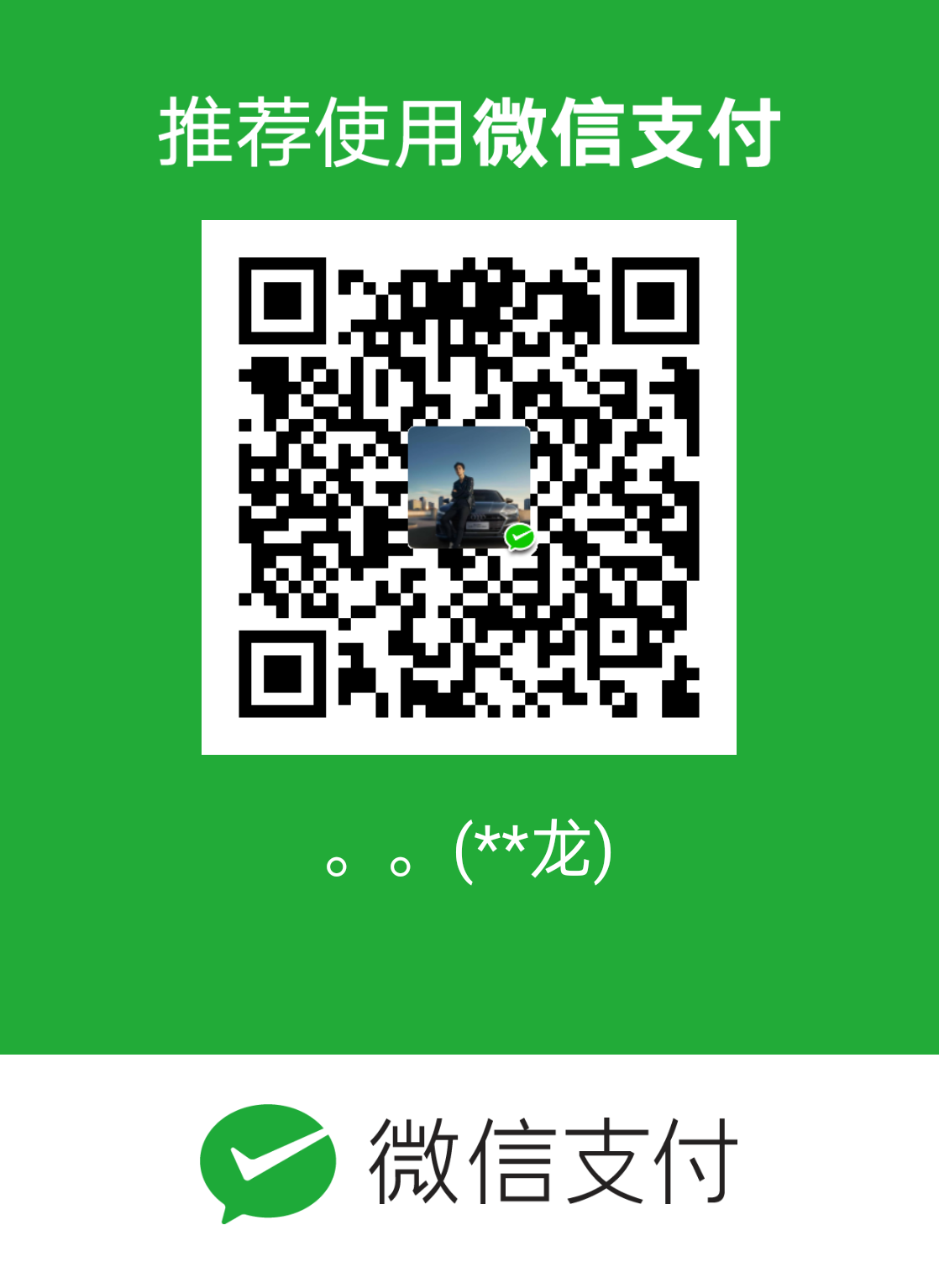 mm_facetoface_collect_qrcode_1610644570205.png