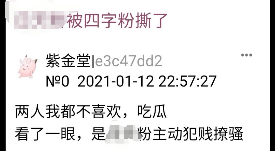 Screenshot_20210115_015624.jpg