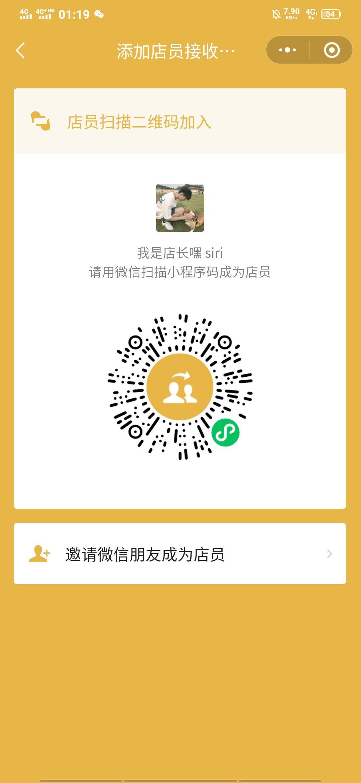 Screenshot_20210115_011932.jpg