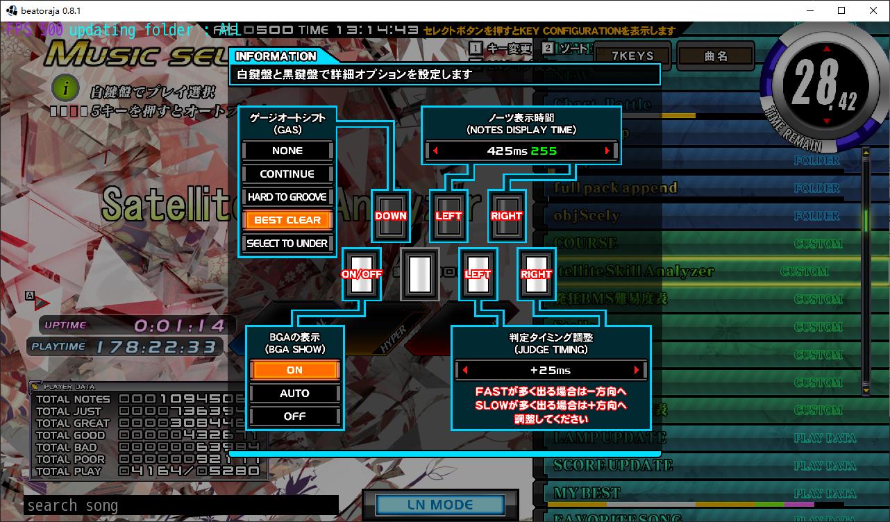 start+select