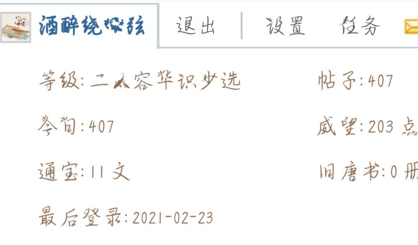 Screenshot_2021_0223_204730.png