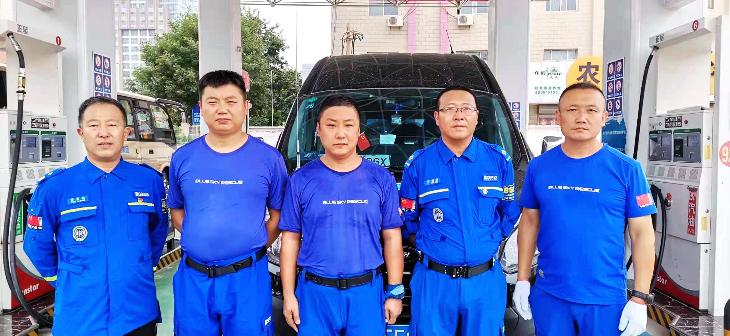 涿鹿5名蓝天救援队员紧急驰援河南