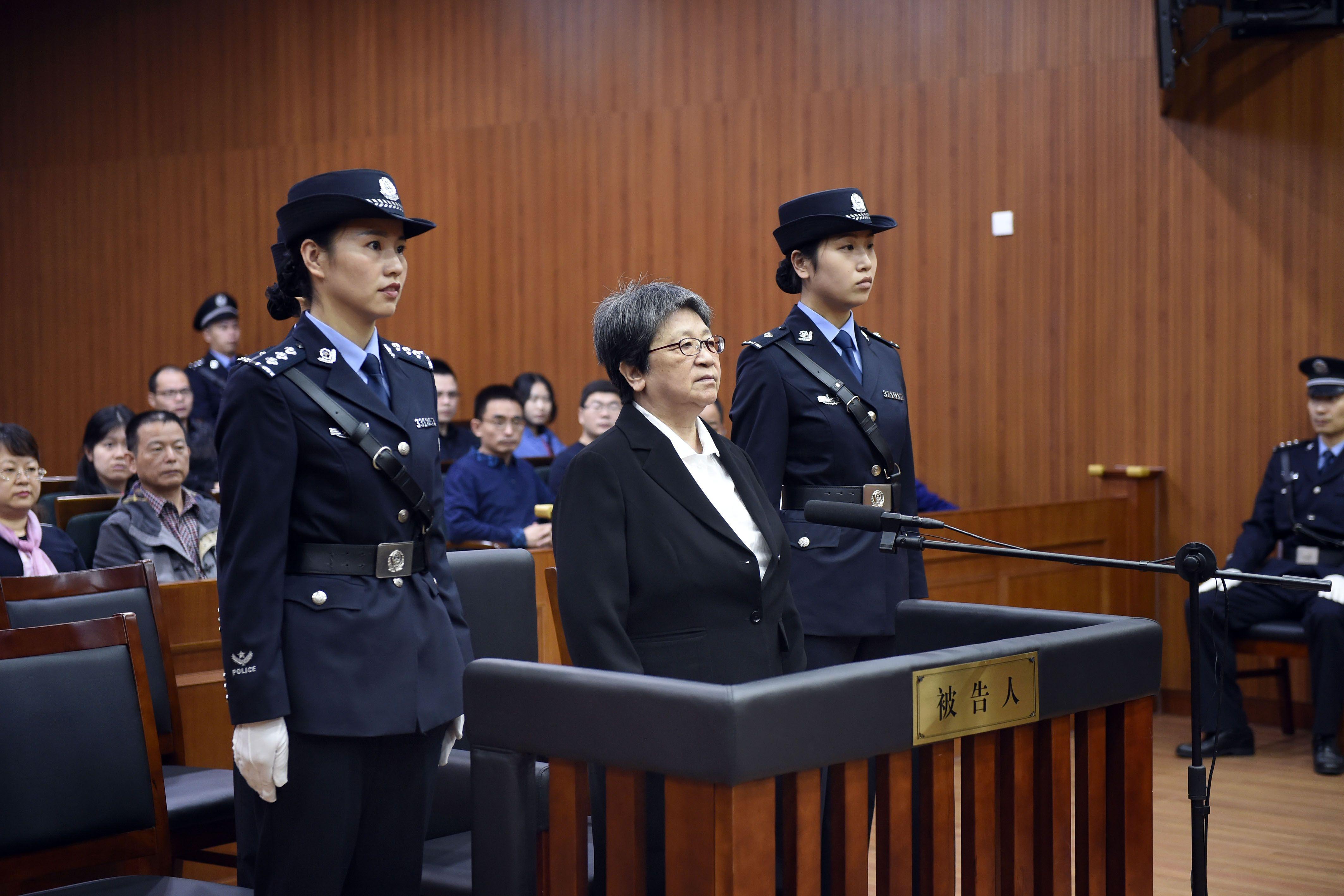 Yang Xiuzhu